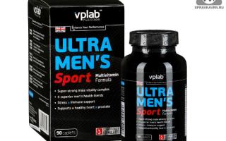 Как принимать витамины «ультра менс спорт»?