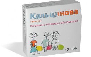 Витамины для зубов взрослым и детям
