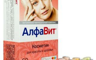 Витамин е в капсулах: полная инструкция по применению