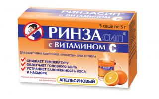 Витамины при простуде и гриппе