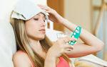 Ромашка — свойства, польза, вред, как применять женщинам