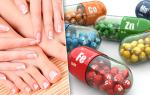 Витамины для роста и укрепления ногтей