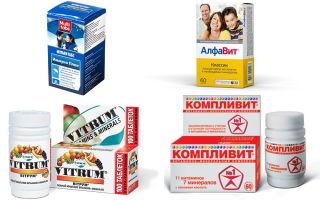 Витамины для повышения иммунитета взрослым