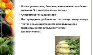 Витамины в яблоках