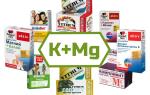 Витамины с калием и магнием