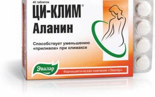 Витамины для женщин после 40