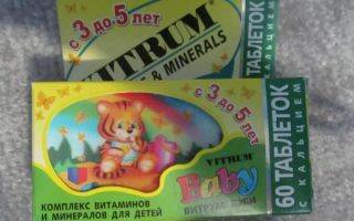 Лучшие витамины для детей с 3 лет