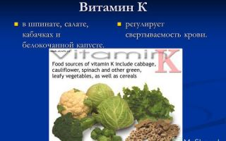 Витамины в шпинате