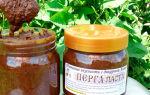 Перга пчелиная: полезные свойства как принимать пергу пчелиную