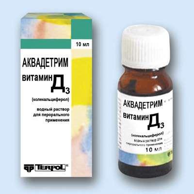 Витамин д для грудничков в каплях