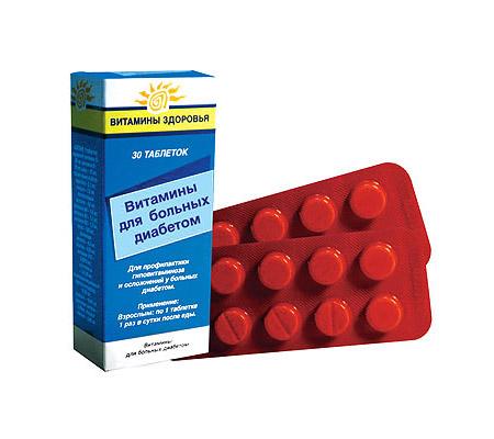 Витамины для диабетиков 1 и 2 типа названия и цены