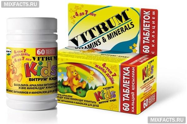 витамины для повышения иммунитета картинки выбирать свистульку