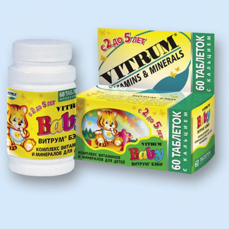 Витамины для иммунитета взрослым недорогие