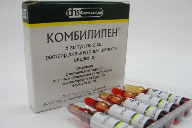 Витамины группы в лечение способы применения