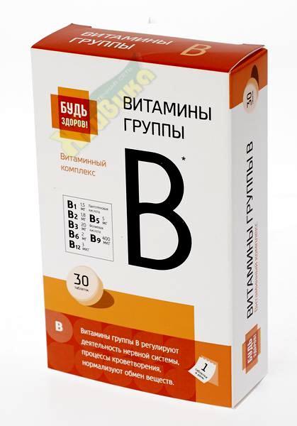 Группа витаминов в в таблетках