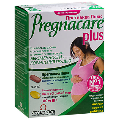 Витамины прегнакеа для беременных цена отзывы состав инструкция