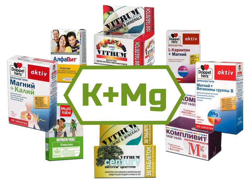 Калий в витаминах какие выбрать