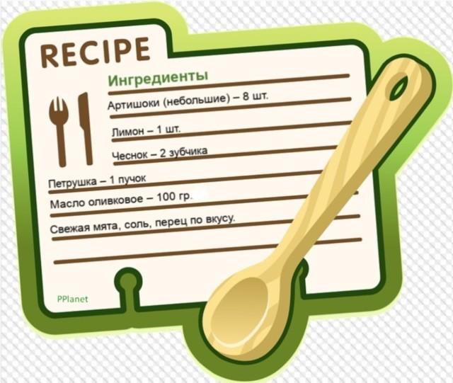 Артишок: полезные свойства и противопоказания, рецепты