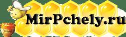 Прополис: лечебные свойства и противопоказания, польза и вред