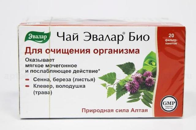 Трава володушка золотистая — лечебные свойства противопоказания применение