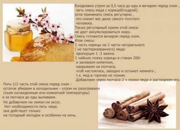 Чай с корицей — рецепты, польза и вред, для похудения