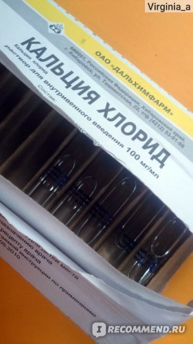 Кальция хлорид для лица: нюансы пилинга в домашних условиях